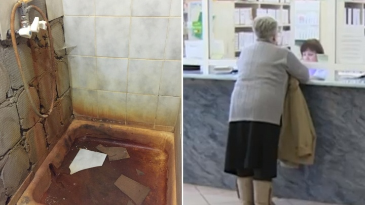 «Других мест не было»: ярославцы показали жуткие палаты для ветеранов