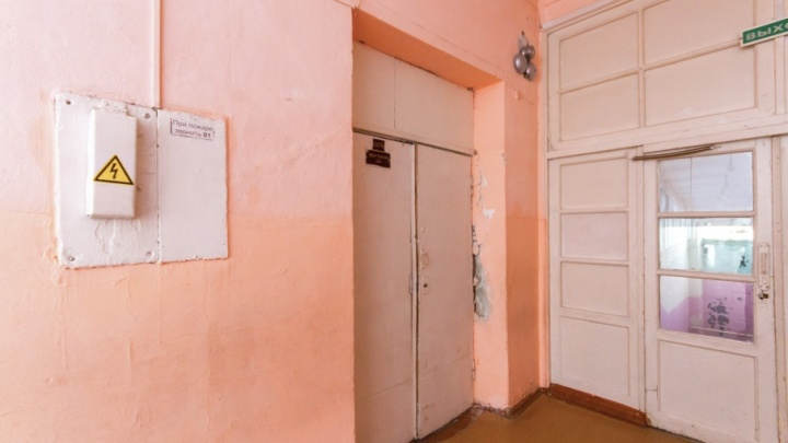 Пришёл в школу с наркотиками: на Южном Урале задержали троих подростков с «синтетикой»