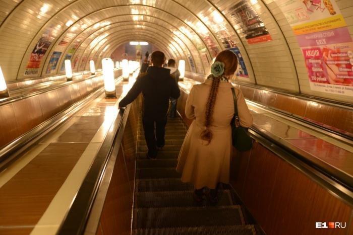 Сейчас проезд в метро стоит 28 рублей