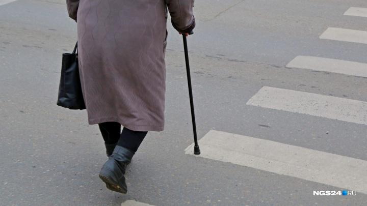 Красноярским ветеранам из блокадного Ленинграда к юбилею выдают по 12 тысяч