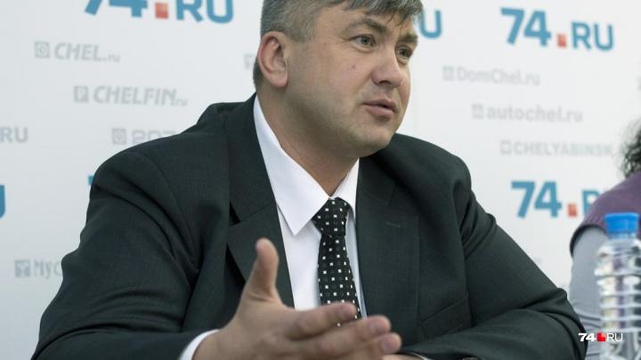 Начальник управления ЖКХ администрации Челябинска покинул пост