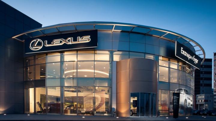 Lexus объявил о массовом снижении цен на весь модельный ряд