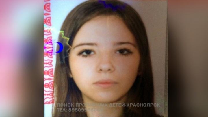 Девушка с розовым iPhone ушла из дома на «Бугаче» и пропала