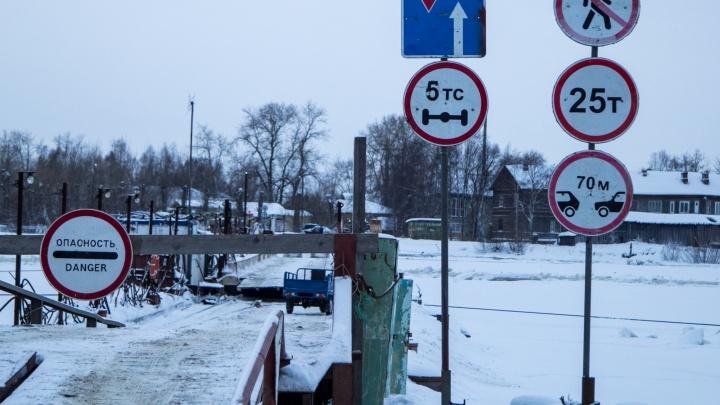 Открытие транспортной переправы на Бревеннике отложили