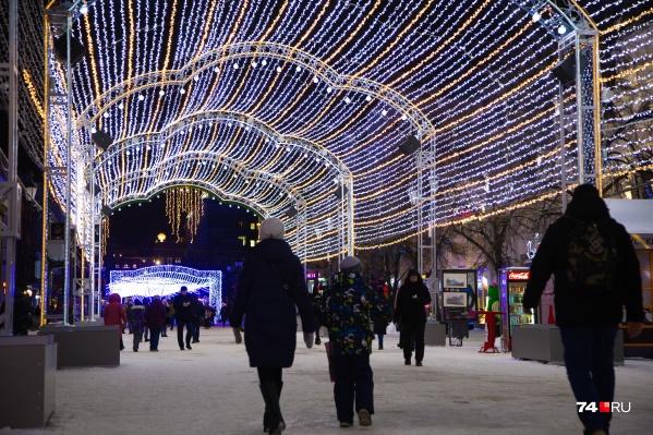 Светомузыкальный тоннель в Челябинске появился впервые