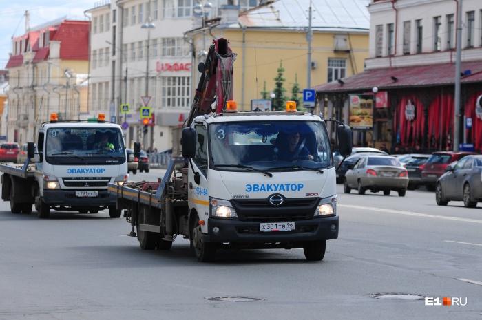 В центре города особенно люто следят за соблюдением правилпарковки