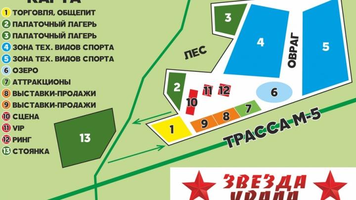 Уфимцев приглашают на бесплатный фестиваль музыки и спорта