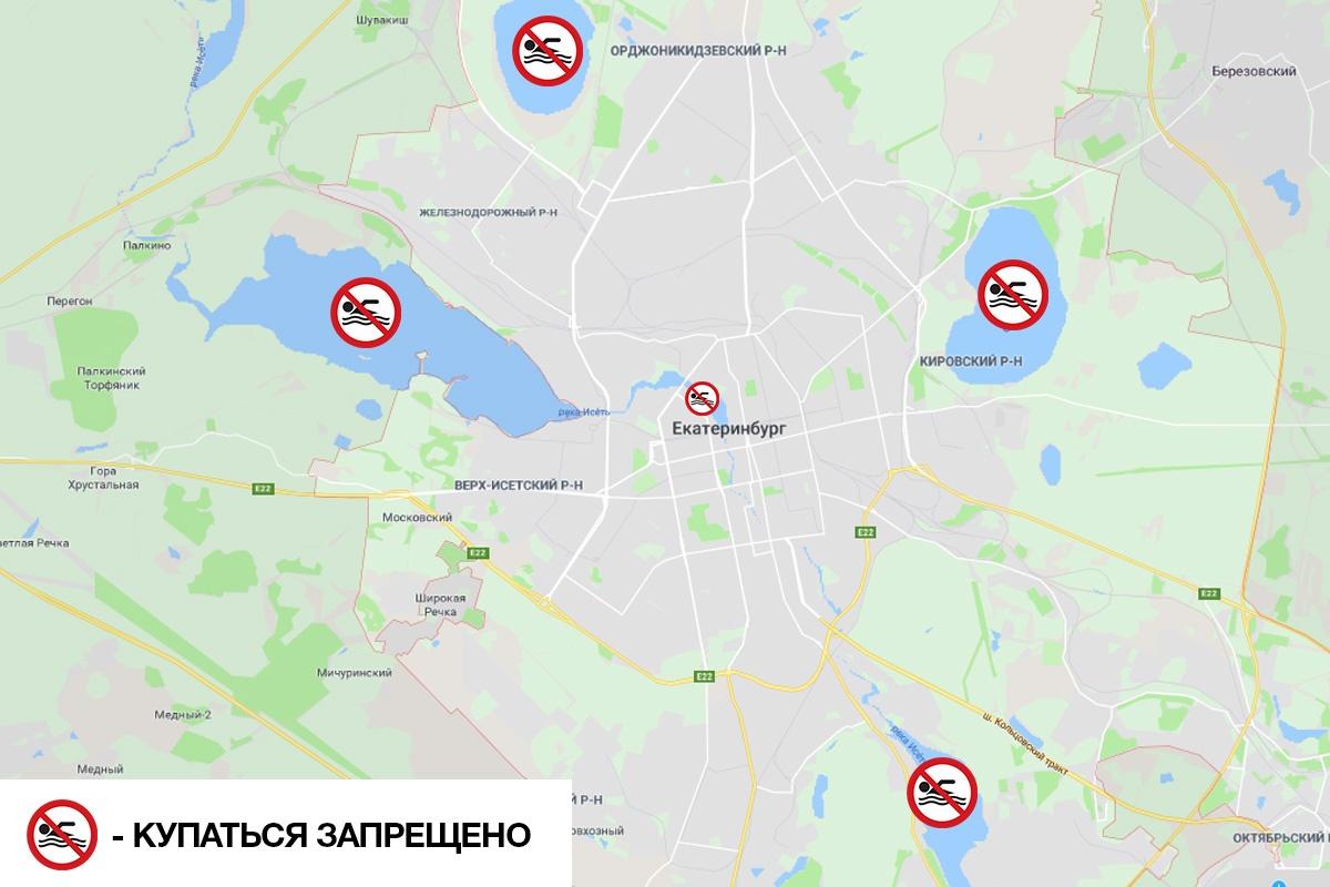Карта водоемов Екатеринбурга