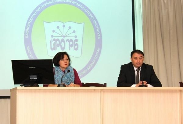 Работа над ошибками: экс-министр образования Башкирии недовольна школьными учебниками