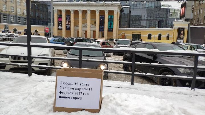 «Муж годами избивал меня»: в Новосибирске прошла акция в поддержку закона о домашнем насилии