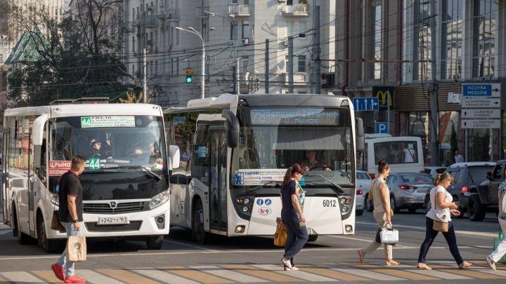 В Ростове появились новые пункты, где можно пополнить транспортную карту «Простор»