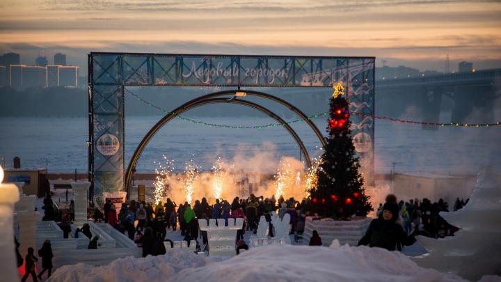 Открытие ледового городка, аниме-ночь и «Щелкунчик»: 11 самых ярких событий последних выходных 2019 года