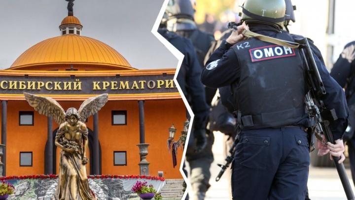 Силовики нагрянули в крематорий с обысками