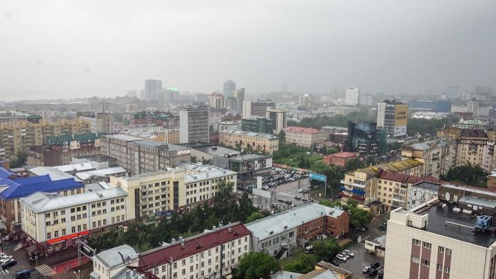 Лучший город Сибири