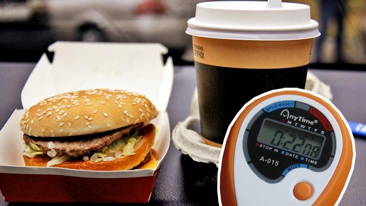 Успеть за 58 секунд: НГС сравнил скорость обслуживания и качество еды в автозакусочных