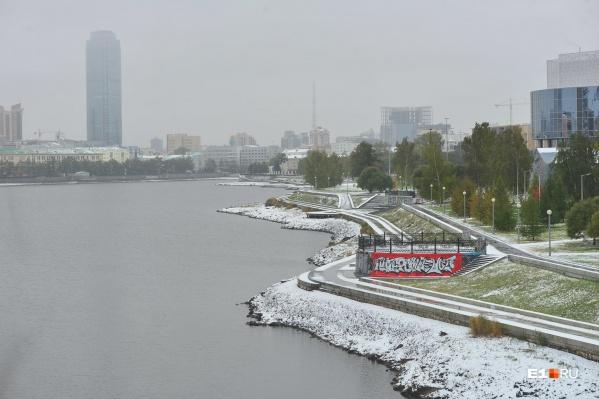 В ближайшие дни в Екатеринбурге будет дождь и мокрый снег