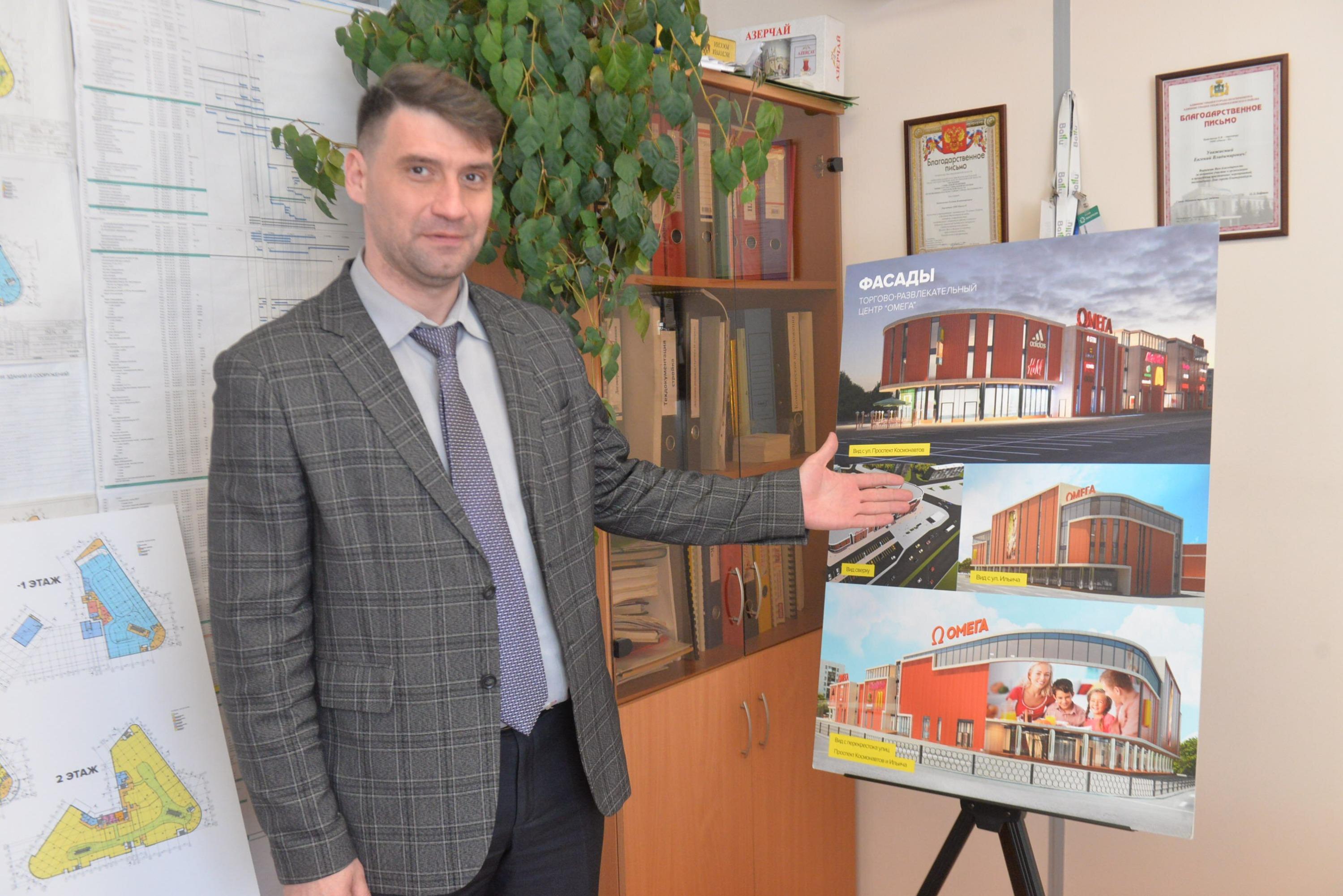 Директор ТЦ Евгений Кривошеев показывает эскиз обновленной «Омеги»