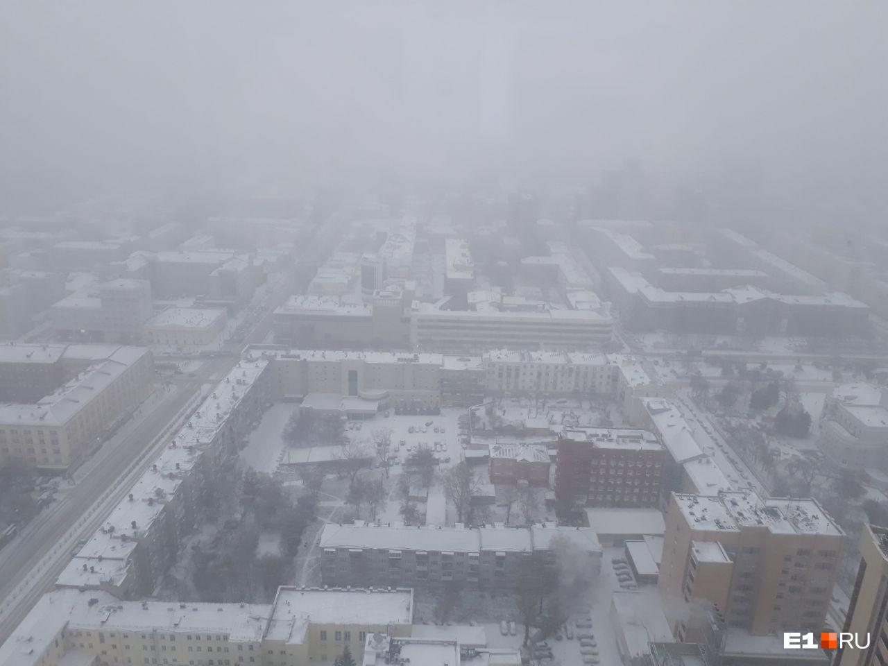 А это — с 46-го этажа