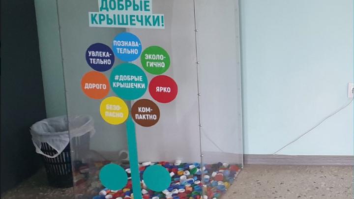 «Добрые крышечки»: в Самаре появился новый пункт приема батареек и пластика