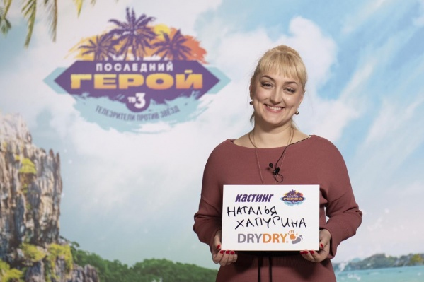 Наталья работает в Екатеринбурге водителем такси и воспитывает двоих детей
