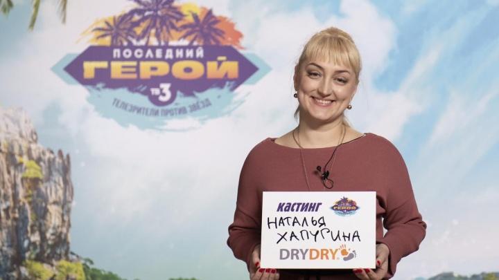 Таксистка из Екатеринбурга будет битьсяна необитаемом острове за квартиру в Москве