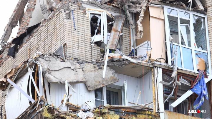 Жителям пострадавшего дома в Шахтах выплатят семь миллионов рублей