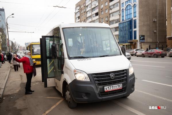 Автобусный маршрут № 23 больше не выходит на дороги Ростова