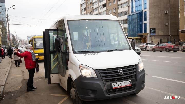 Автобусный маршрут № 23 в Ростове прекратил работу