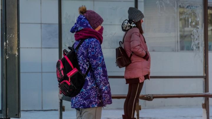 ГИС-центр: в Пермском крае похолодает до -36 градусов