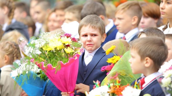 Как праздновали 1 сентября в Красноярске