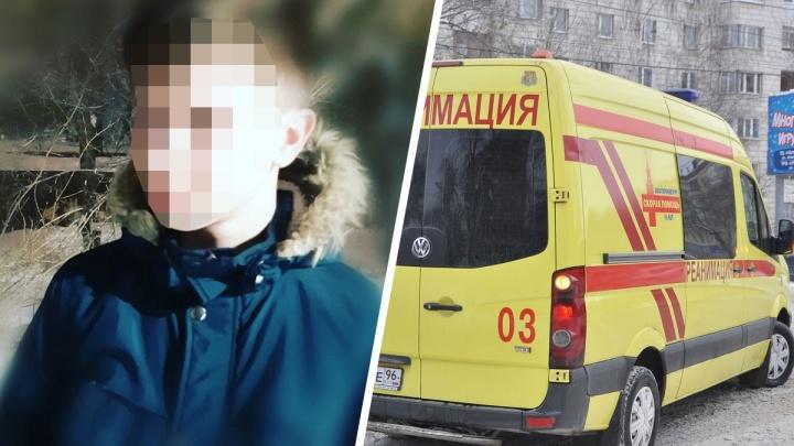 В Кольцово от внезапной остановки сердца скончался 15-летний подросток
