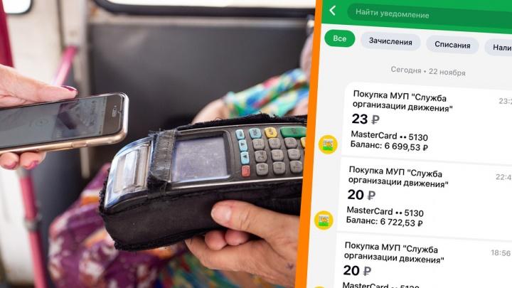 Челябинцы столкнулись со списанием лишних денег при оплате проезда банковскими картами