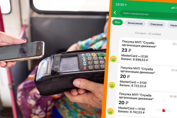 Челябинский транспорт настолько суров, что никогда не знаешь, сколько раз с твоей карты спишут деньги за одну поездку