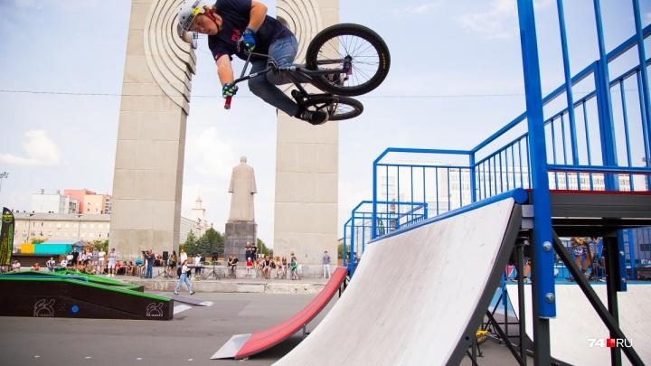 Вот это фокус! Скейт-парк от памятника Курчатову в Челябинске перенесут в торговый комплекс