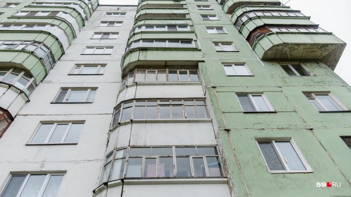 Власти Перми отказались выделять деньги на устранение проблем трескающегося дома на Льва Шатрова, 35