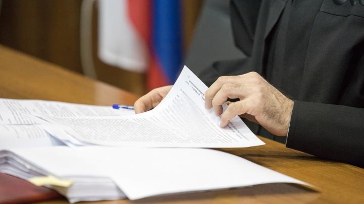 От ростовского автосалона требуют три миллиарда рублей