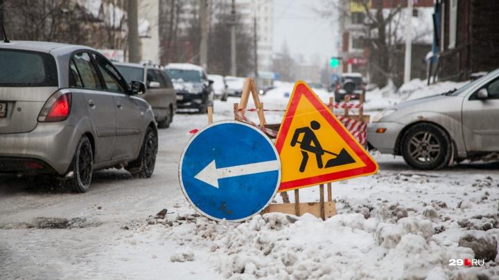 Понедельник начинается с отключений: где в Архангельске пропадут свет и вода 25 ноября