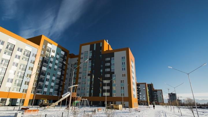 В Екатеринбурге завершили строительство жилого квартала в парковой зоне