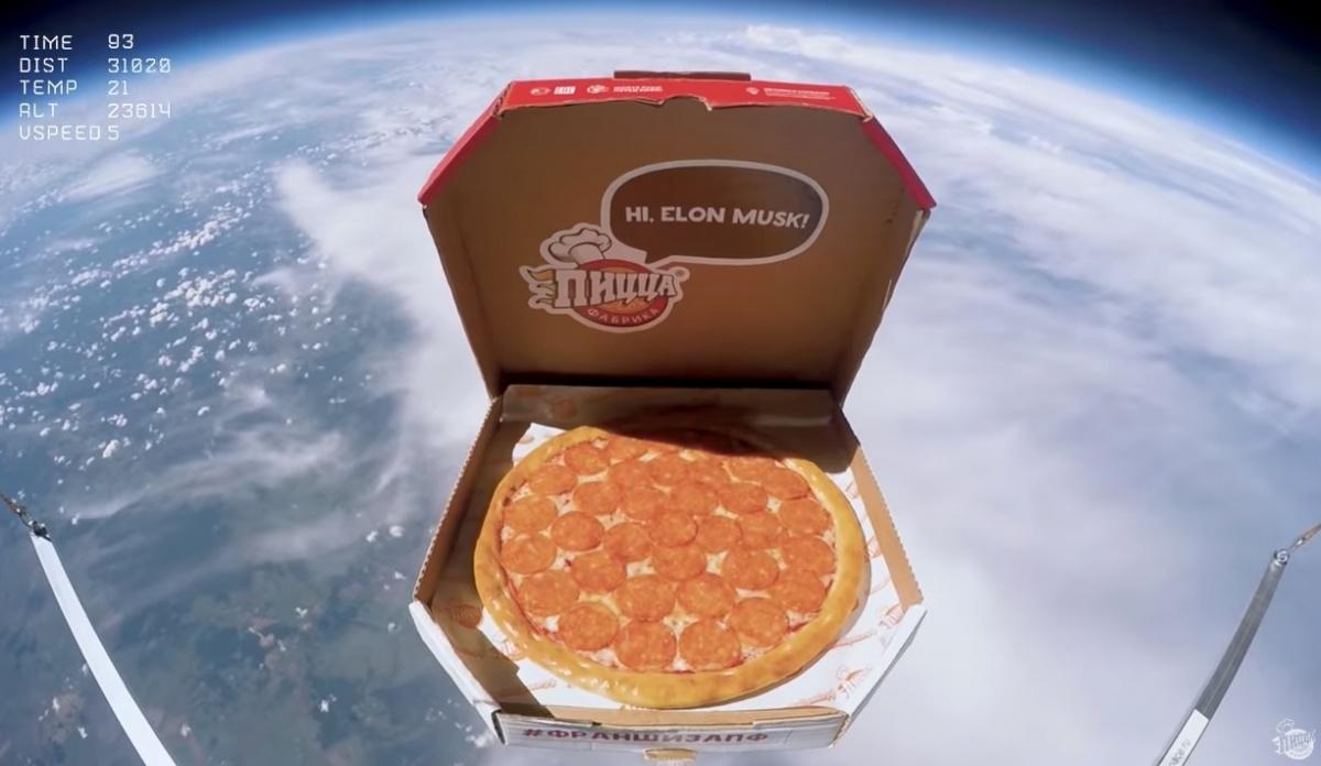 Пиццу прикрутили к коробочке, чтобы она не улетела покорять космос