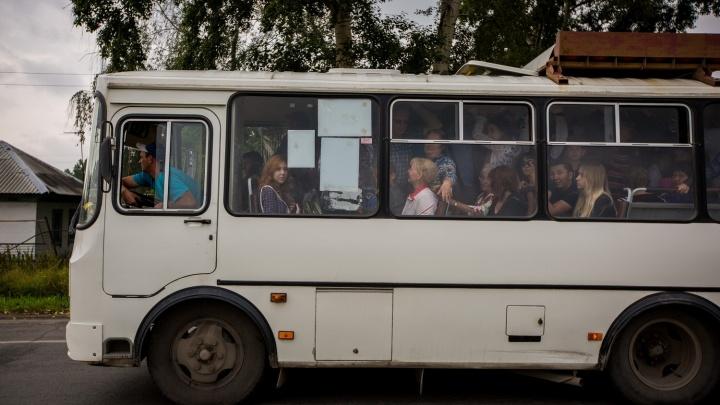Лето кончилось: автобусы перестанут увозить из Новосибирска дачников