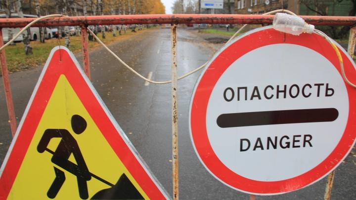 Из-за ремонта теплотрассы с 29 октября частично закроют движение по улице Гагарина
