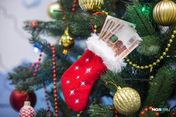 Надумали копить деньги с нового года? Тогда определитесь, какой способ для вклада вам подойдет больше всего