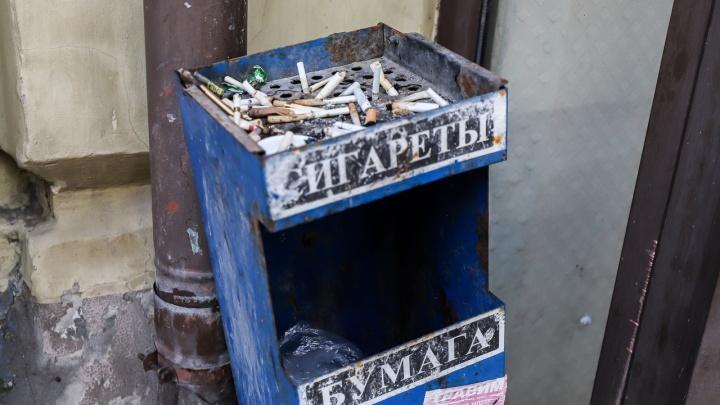В Ростовской области запретили курить вейп в лифтах и подъездах