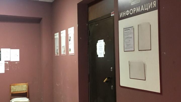 Это была не первая попытка: как грабили банк в центре Ярославля