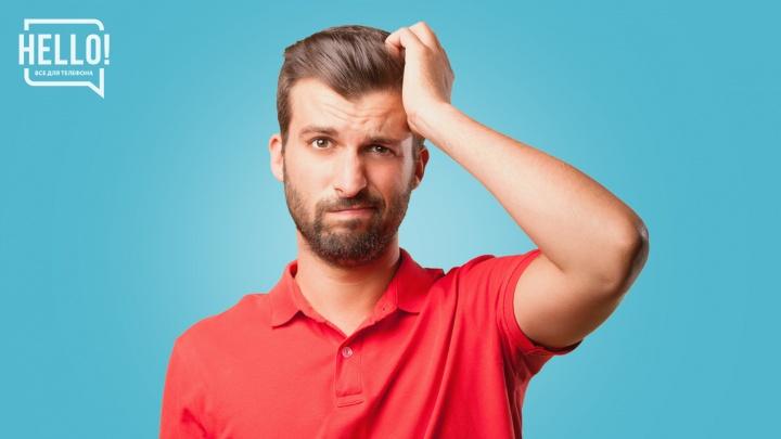 Мужчинам на заметку: полезные подарки для коллег по выгодным ценам уже в продаже к 8 Марта