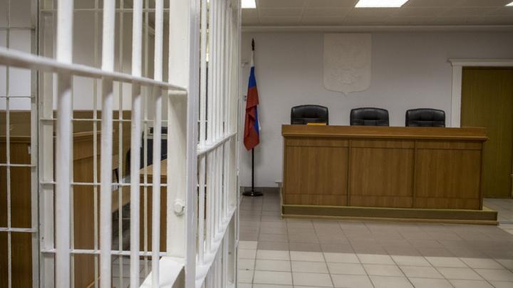 Шесть лет за убийство: в Уфе осудили уроженца Екатеринбурга