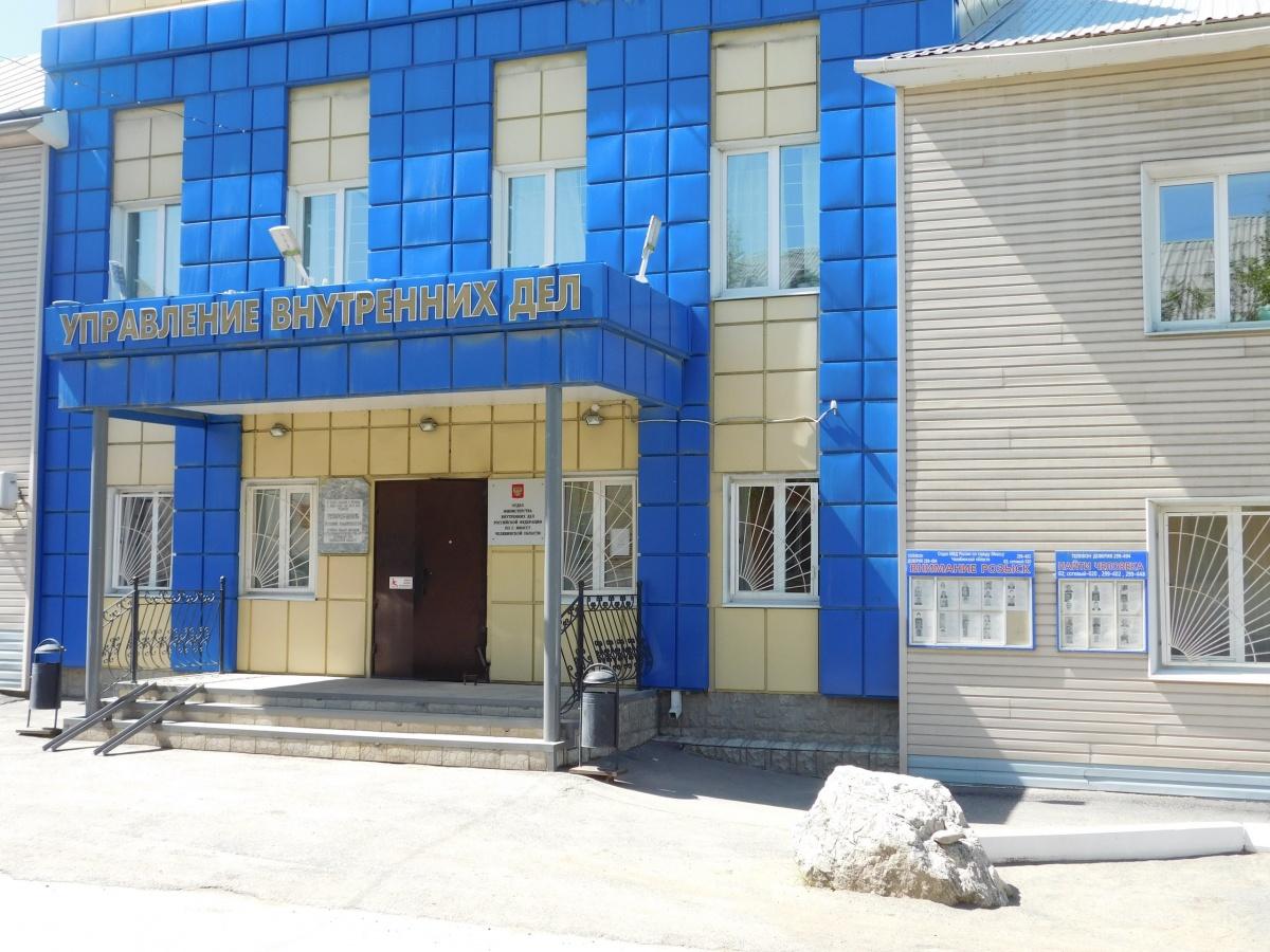 Арестованный полицейский руководил одним из отделений в миасском отделе МВД