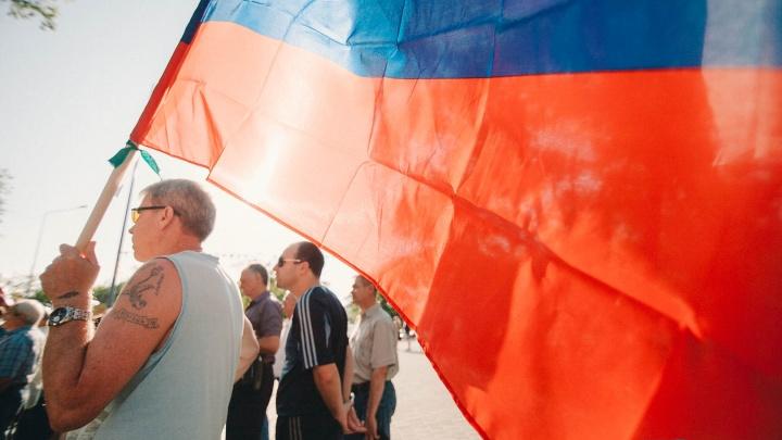 Власти отказали тюменским активистам в проведении митинга в поддержку Голунова. Активисты идут в суд