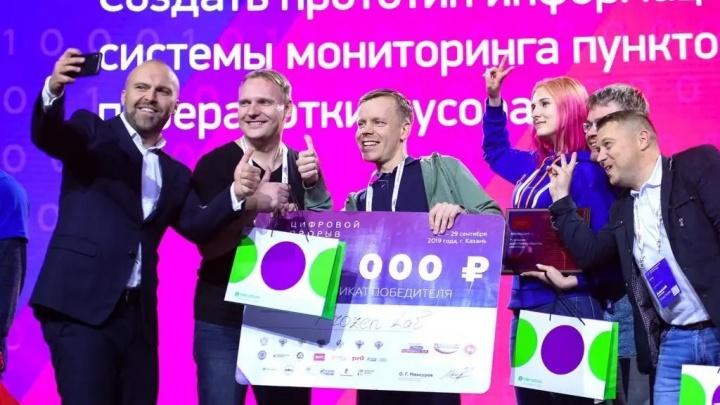 «Цифровые» таланты из Сибири получили 500 тысяч рублей на развитие «умного ЖКХ»