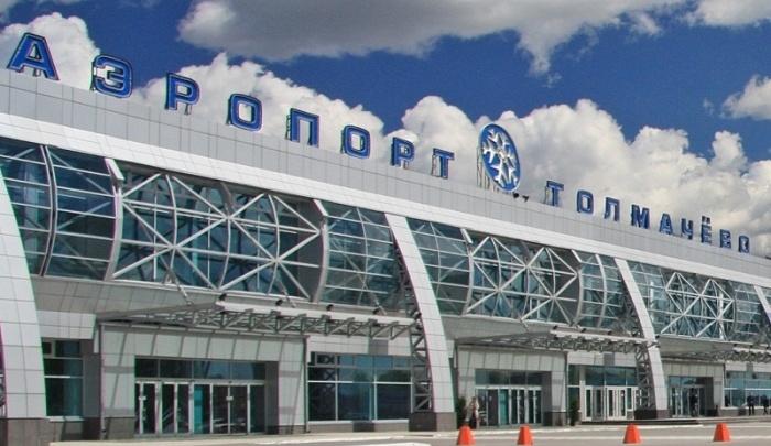 Из аэропорта Толмачёвопо тревоге вывели пассажиров